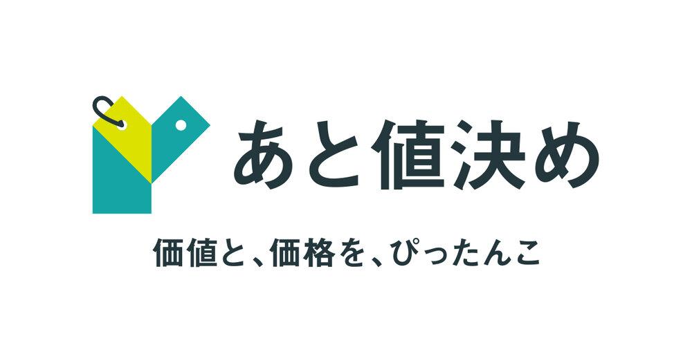 logo_rgb_tagline_1200_630.jpg
