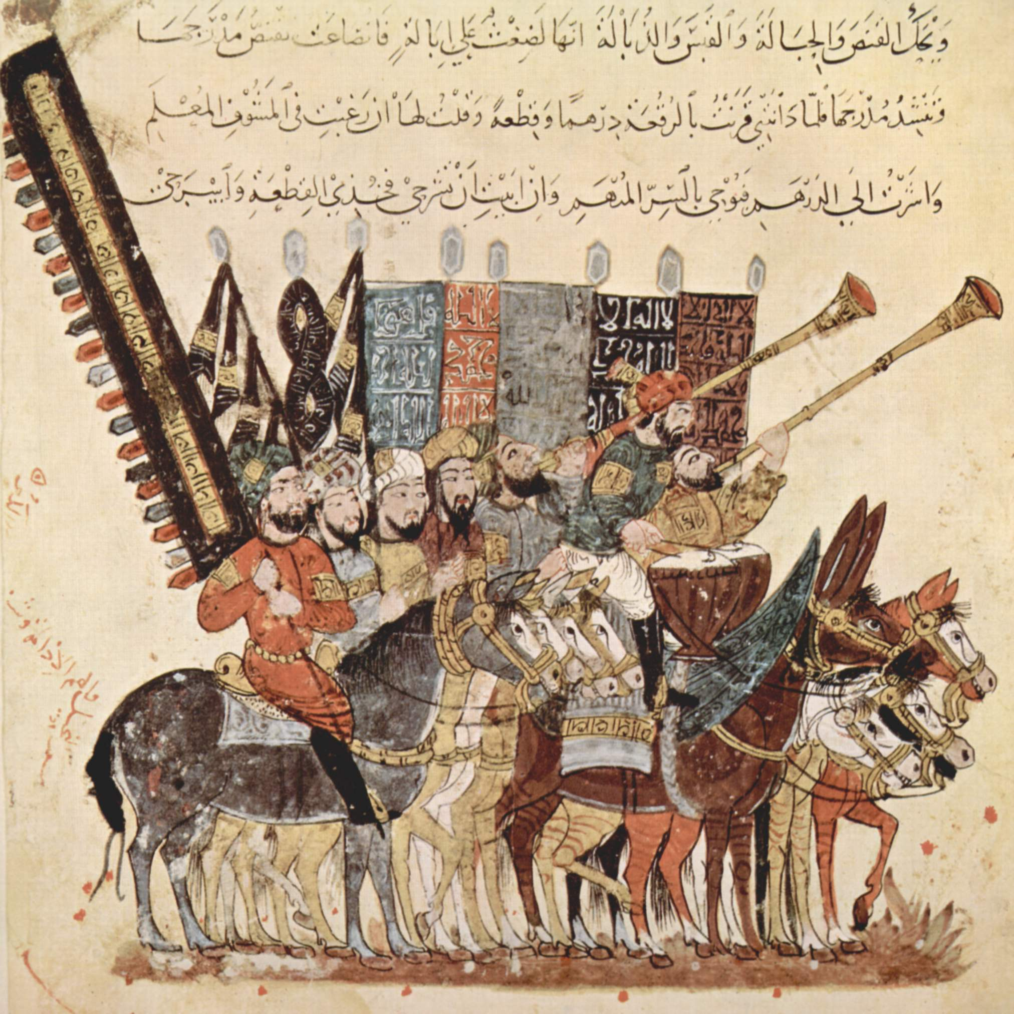 A troop of spectators on horseback and with inscribed banners watching a procession.  Illustration from the seventh  Maqama of  al-Hariri of Basra in a 13th-century manuscript (BNF ms. arabe 5847) .