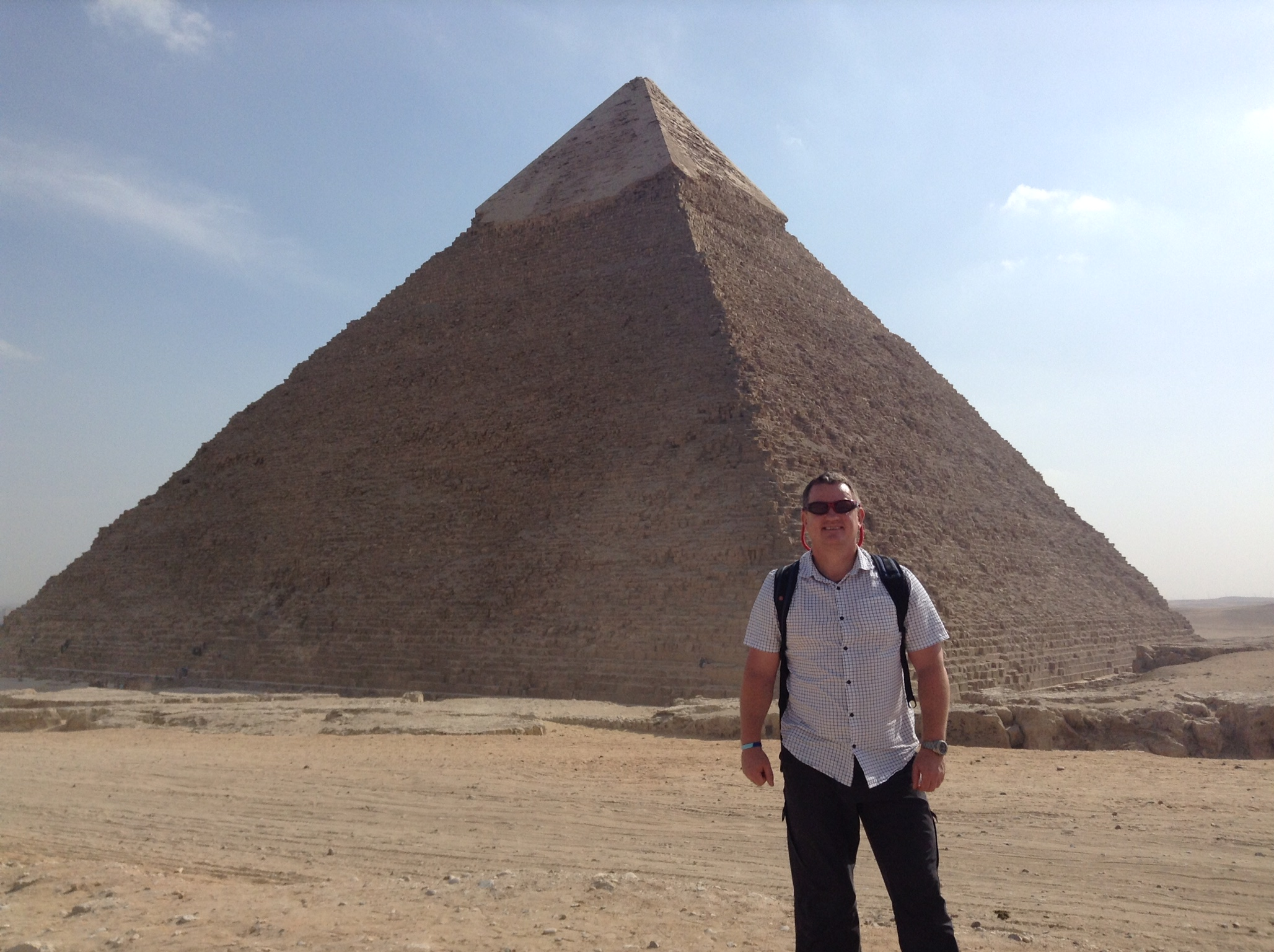 NOT the Great Pyramid !!