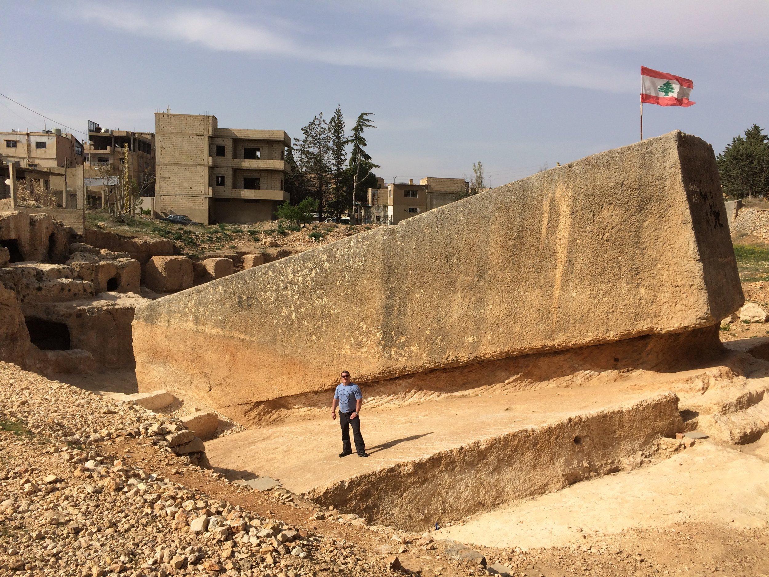Hajjar Al-Nibla or the 'Stone of the Pregnant Woman'