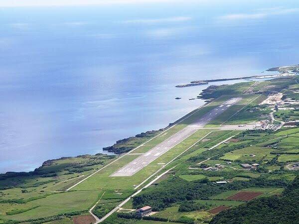 Yonaguni Airport