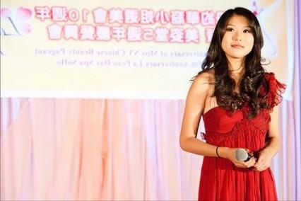 Cynthia-Zhang-e1378260060304.jpg