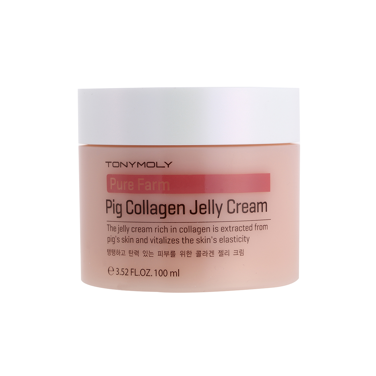 Pig Collagen Jelly Cream, $28 - Don't be intimated by the label. This is essentially a jelly facial cream (extracted from pig's skin) that helps boost skin elasticity. It has a grapefruit scent, and the initial stickiness is quickly absorbed once you pat it in. Depending on your skin type, it's a worthwhile addition to your daily skincare routine.—Xiaofei Jalette