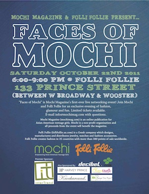 FacesofMochiEvent-Flyer-2.png