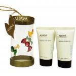 Beaut-AHAVA-Holiday-Ornament-Shower-150x150.jpg