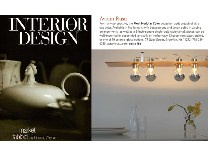 Avram_Rusu_Interior_Design_5_Press_Page.jpg
