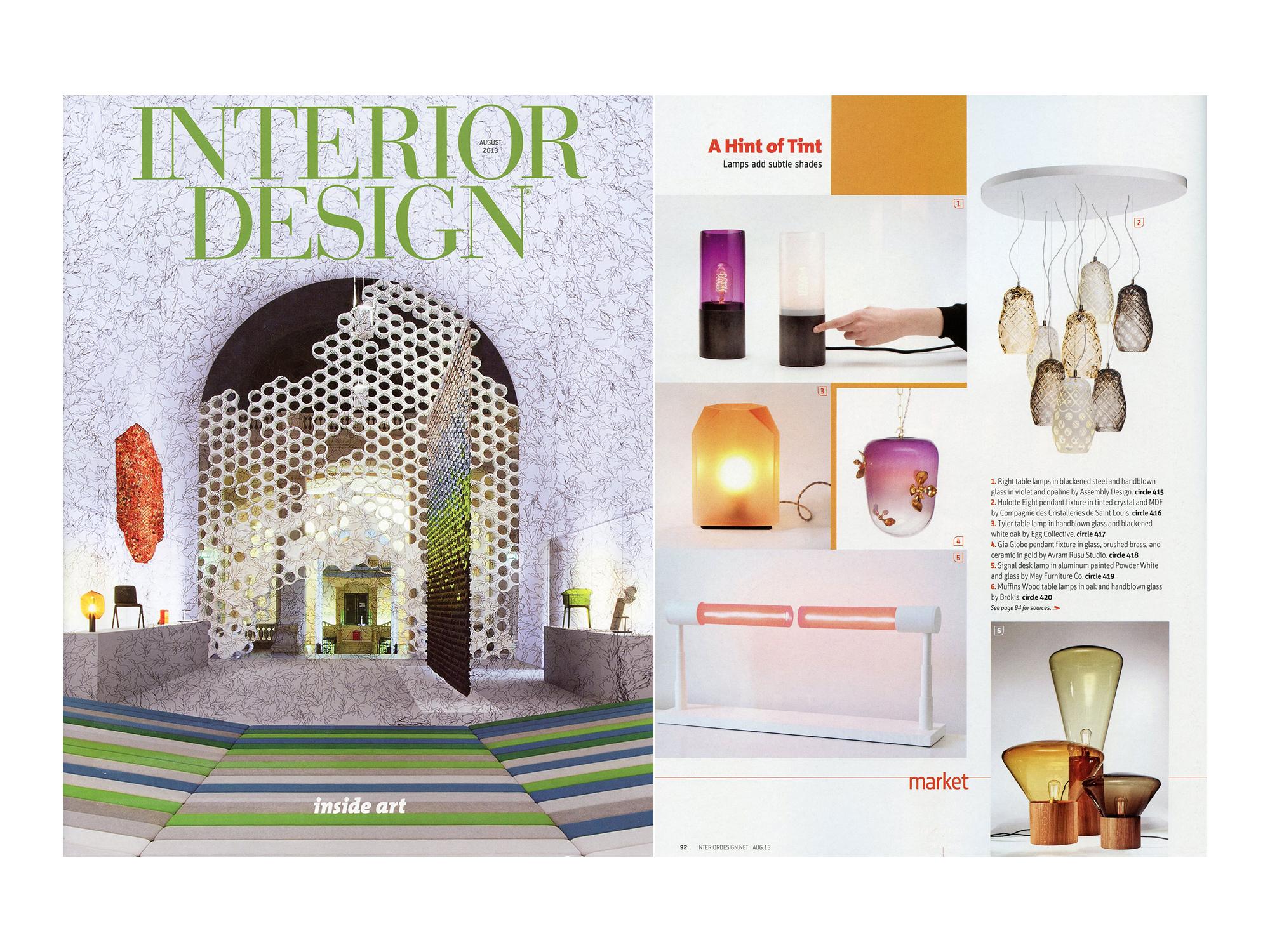 Avram_Rusu_Interior_Design_1_Press_Page.jpg