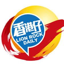 lion rock daily.jpg