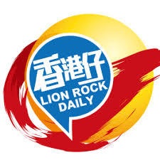 lion rock daily.jpg
