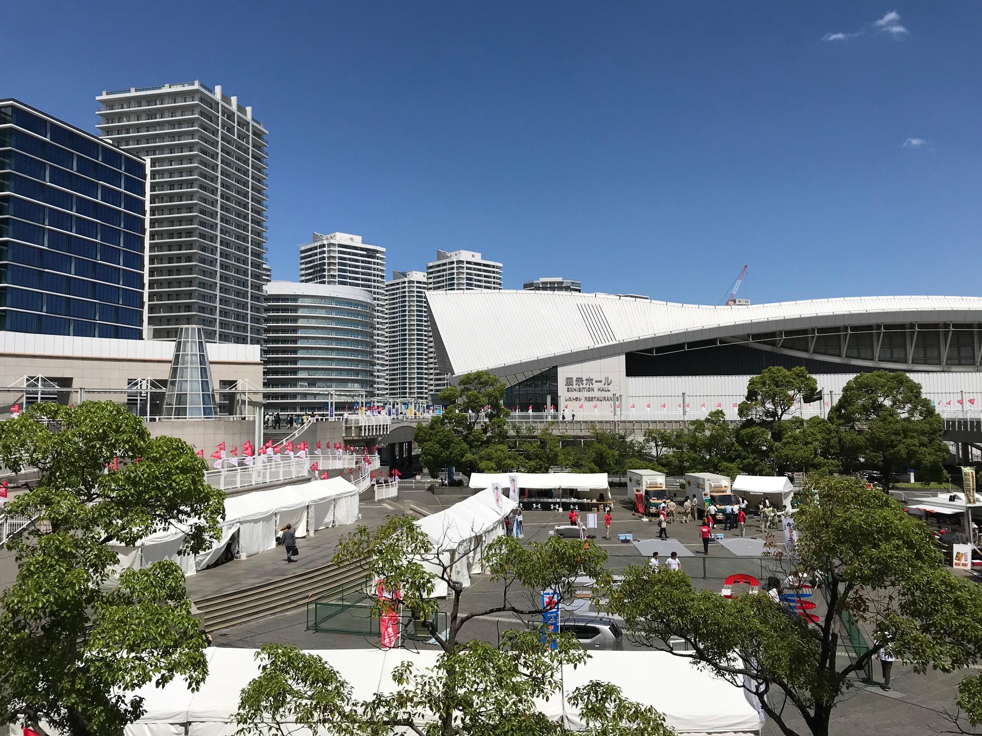 Pacifico Yokohama Exhibition Hall