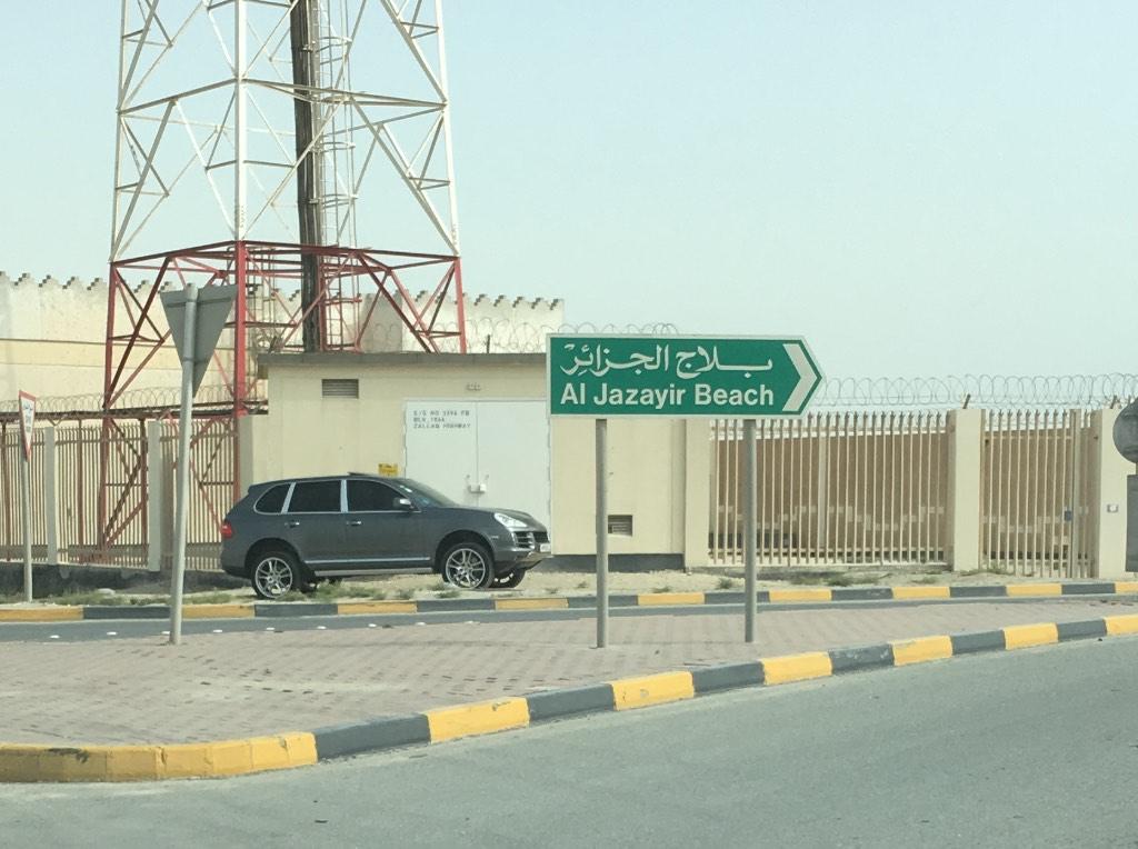 jazayir-2.jpg