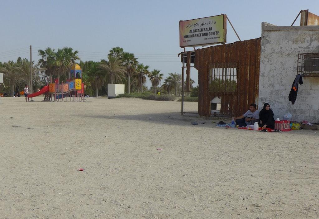 jazayir-5.jpg