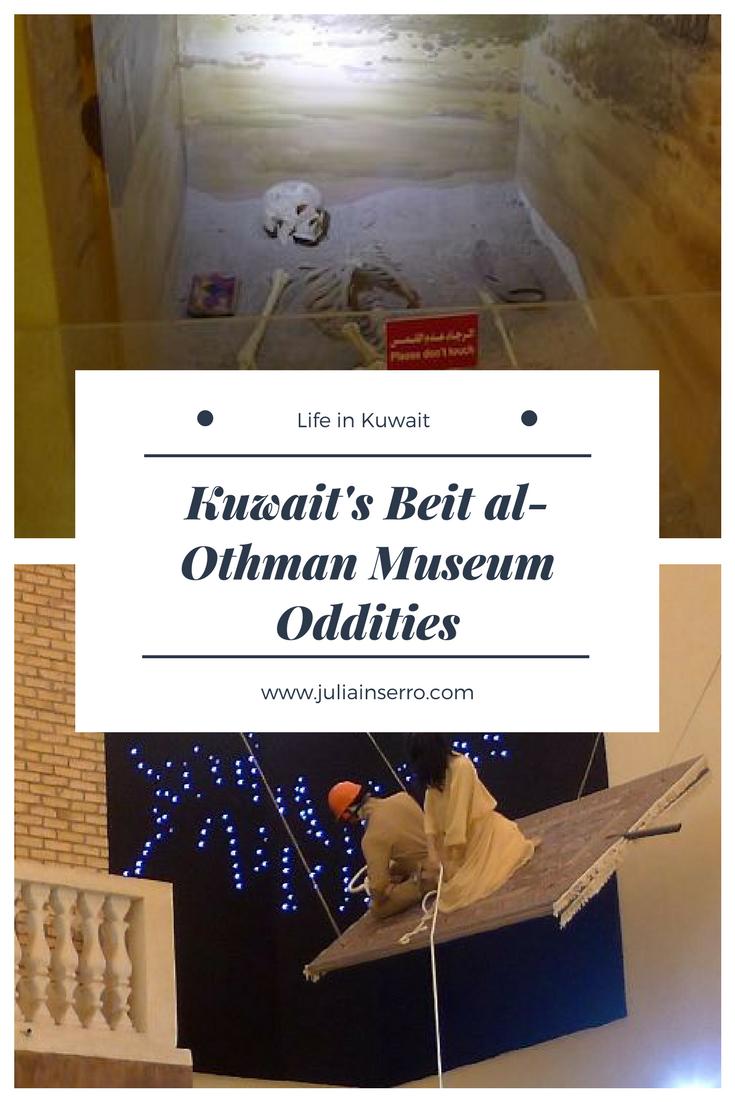 Kwuait Othman museum.png