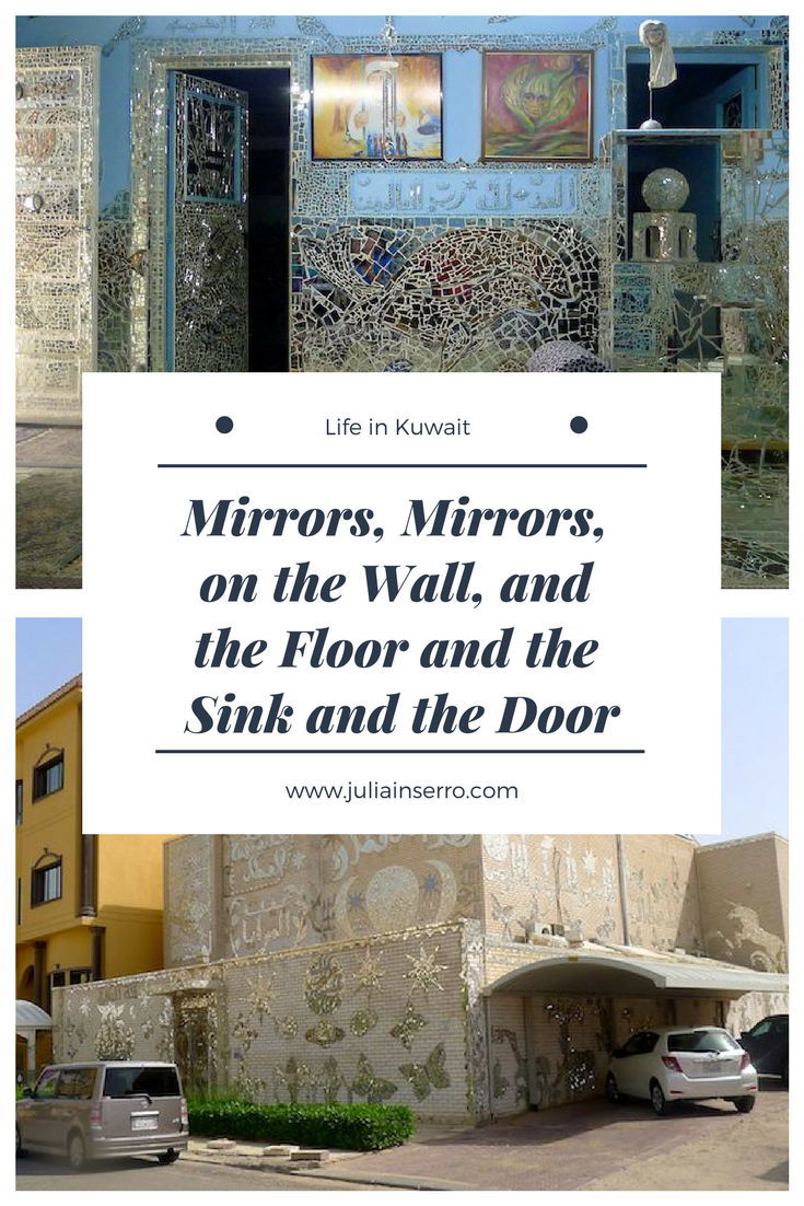 Kuwait  mirror house.png