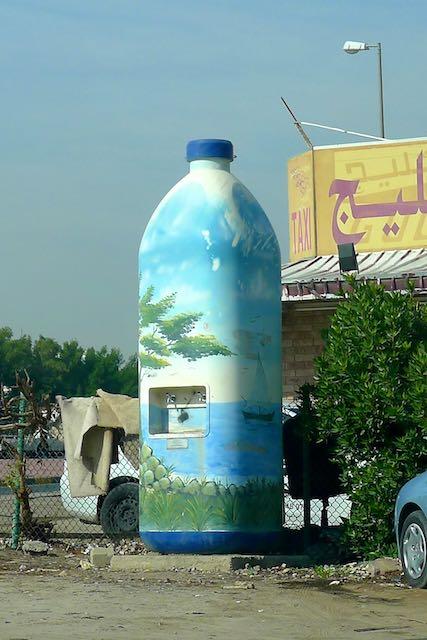 water (1).jpg