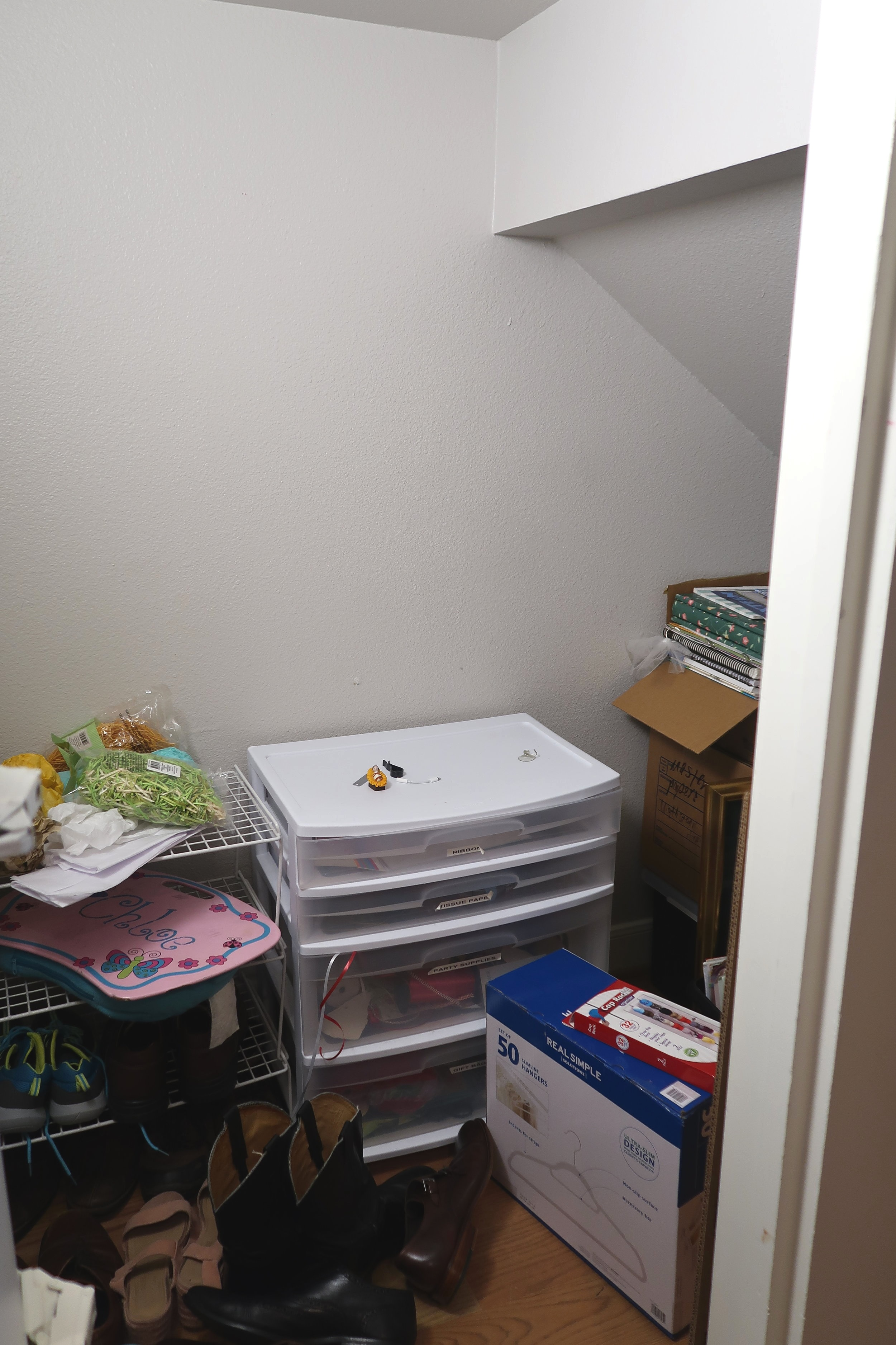Dottie's Utility Room (Before)