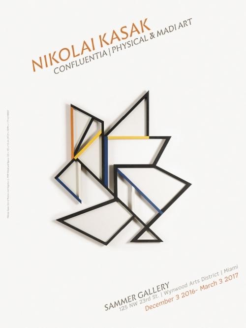 ISLAA - Website - Initiatives - Image - Nikolai Kasak.jpg