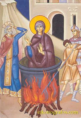 Martyrdom of St. Paraskevi 2.jpg