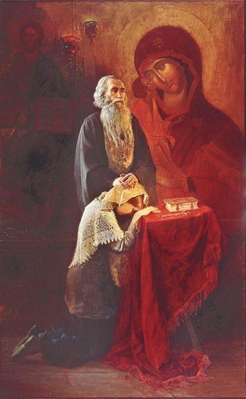 Confession Restoration.jpg