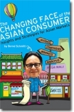 asianconsumer_book.jpg