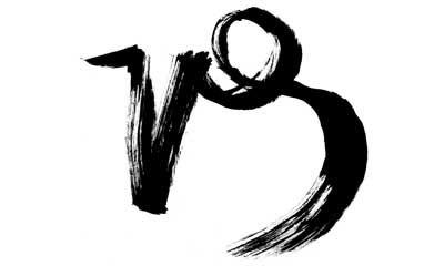 capricorn-zodiacsign-ink.jpg