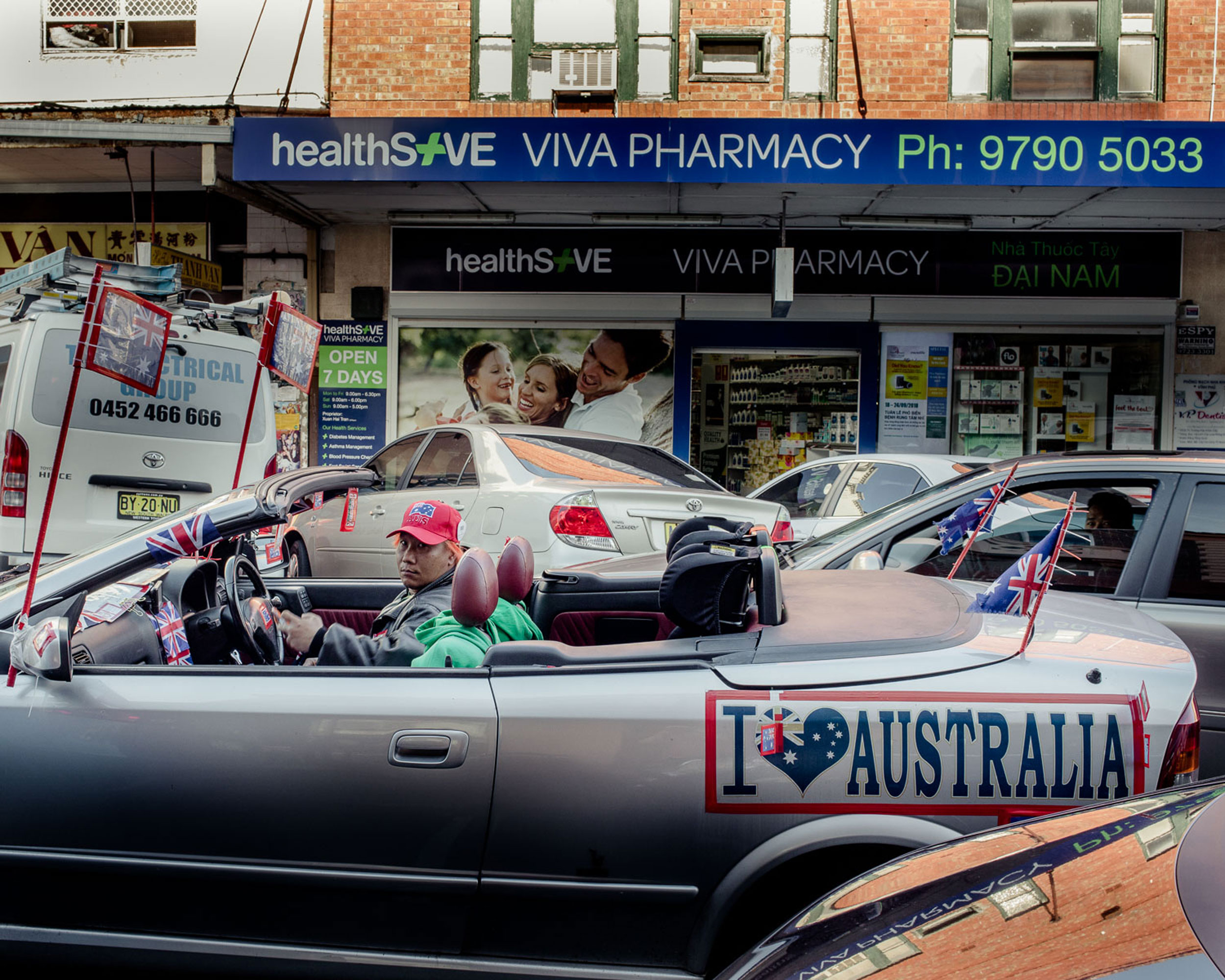 lyndal_Irons_bankstown_convertible.jpg