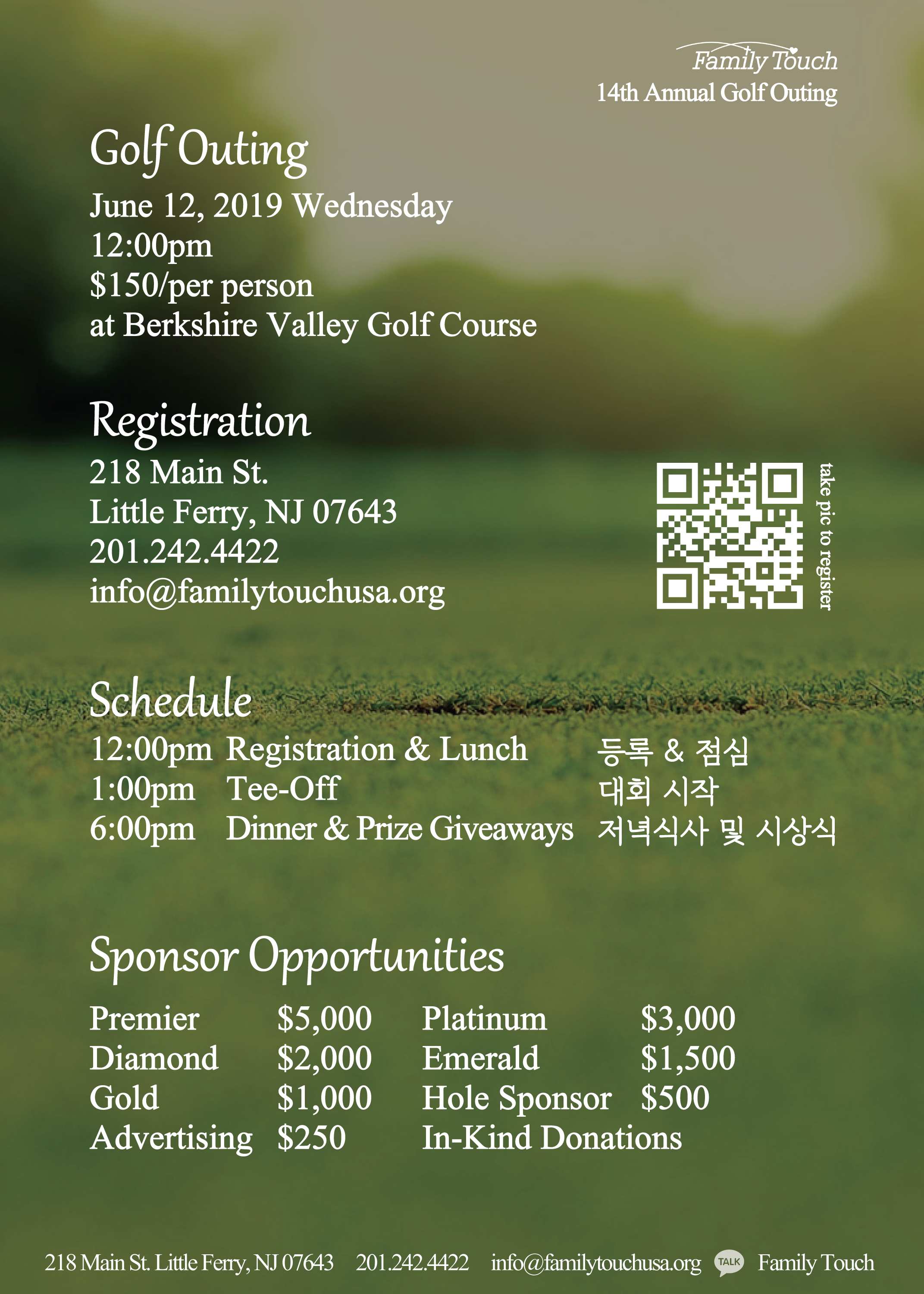 2019-Golf-Invitation---B.png
