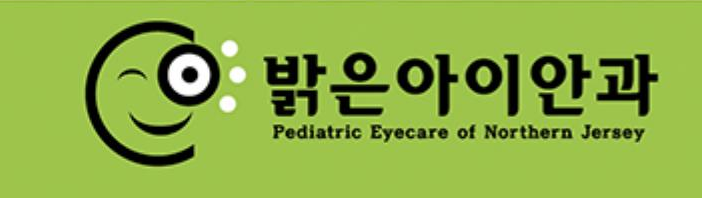 Pediatric Eyecare of Northern Jersey.png