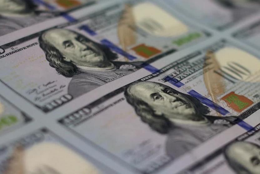 Spending & National Debt -