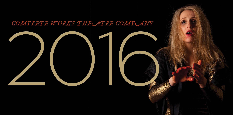 2016 EDIT.jpg