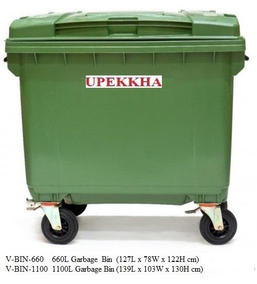 Copy of 660L & 1100L Garbage Bin