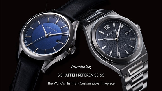 SCHAFFEN: Custom watches with rotors designed by you - $116,565 Raised | 165 Backers