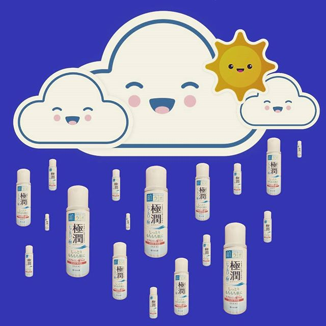 Hada Labo Goku-jyun. Makes me happy as a cloud raining Hyaluronic Lotion!  Read review at beautyliterate.com  #plumpitup