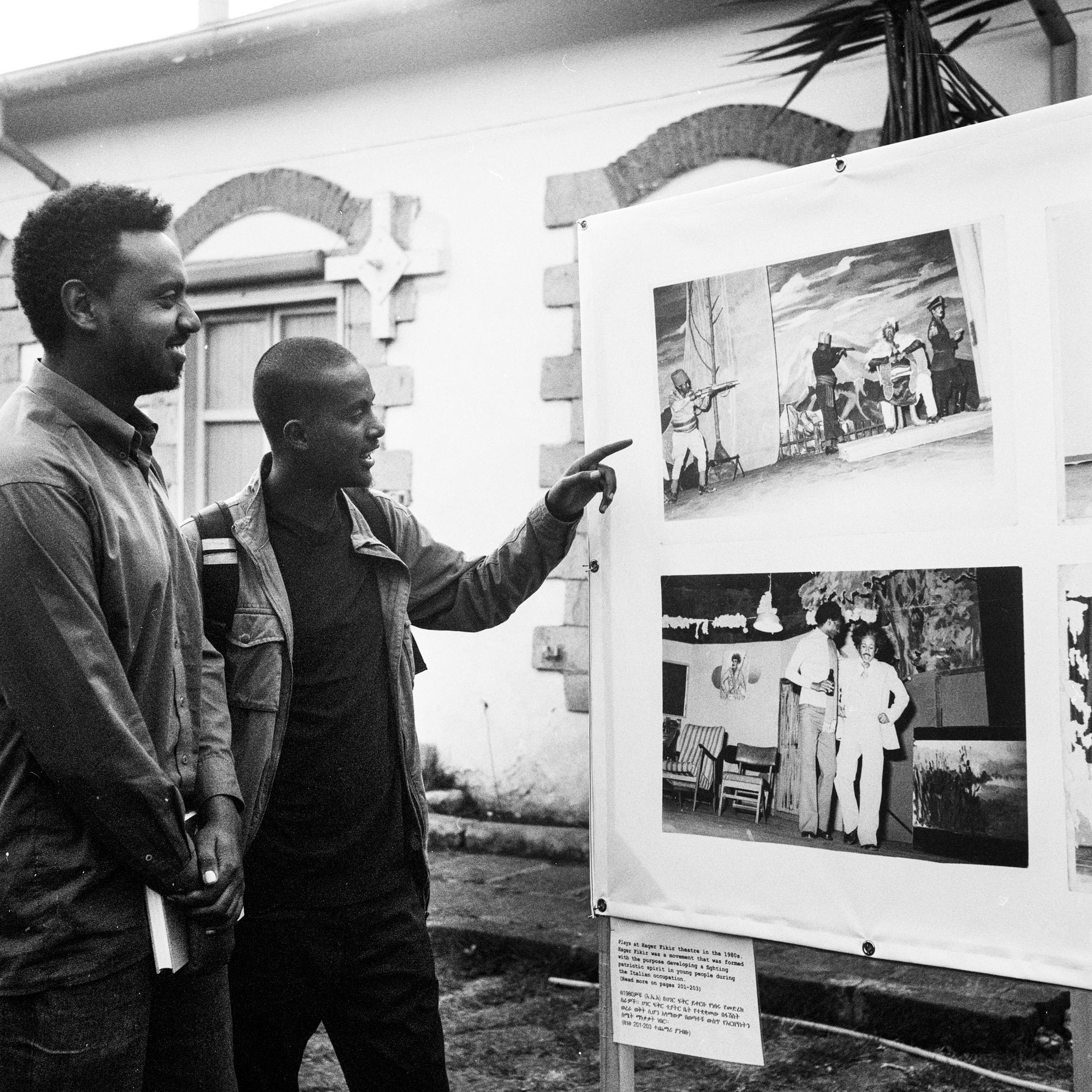 Vintage Addis HP5+006-6.jpg