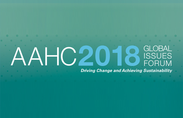 AAHC_Logo.jpg