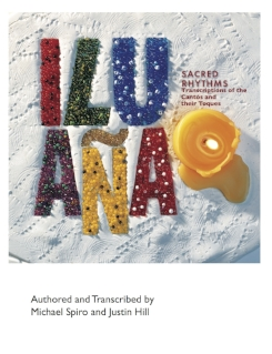 Ilu Aña Cover-Front.jpg