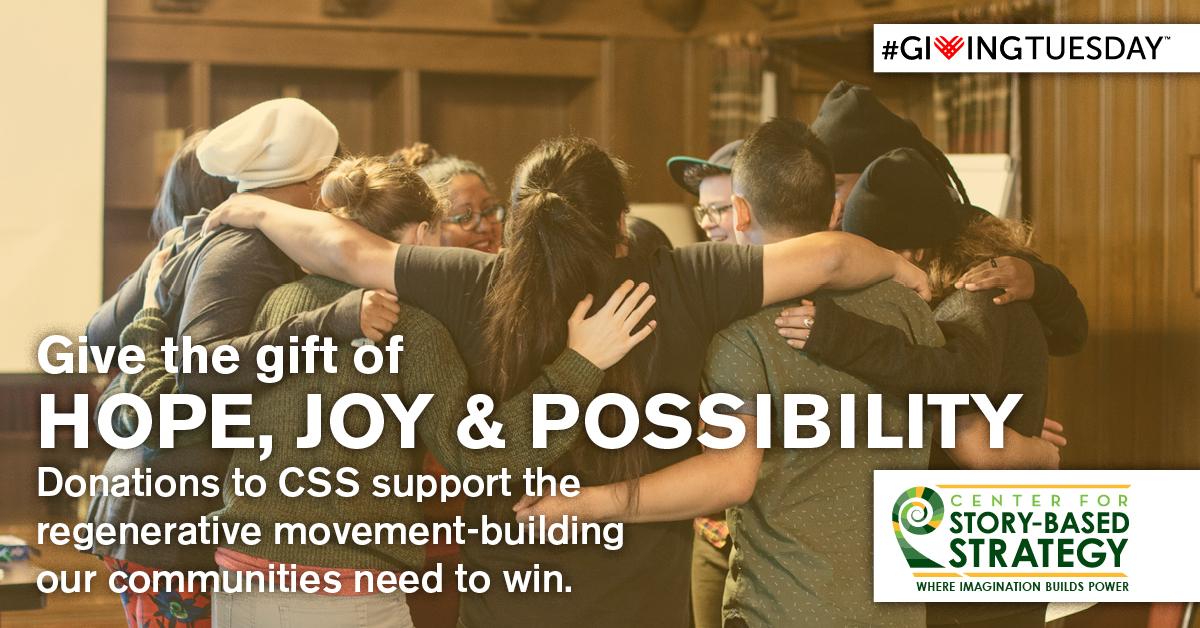 Fundraising_GivingTuesday2017_Shareable.jpg