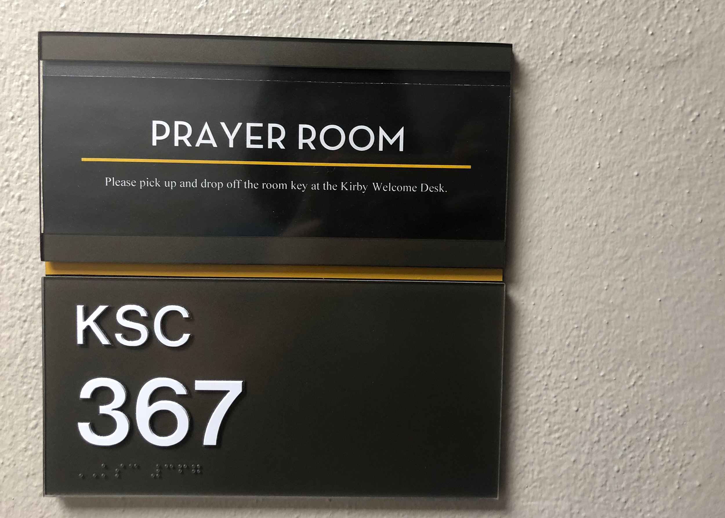 Prayer Room Label, Photo Courtesy of Madison Hunter
