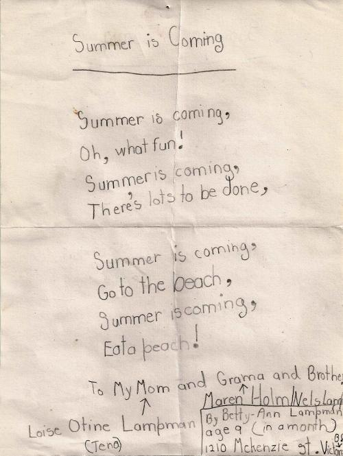 summer1_1.jpg