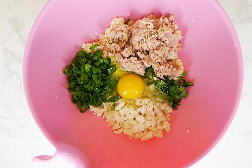bowl of ingredients before.jpg