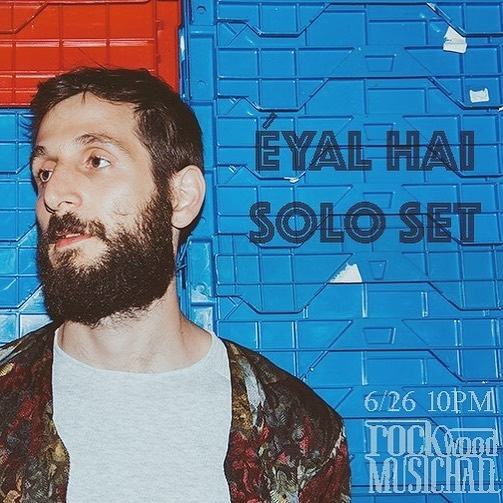 Catch @eyalhai in nyc before going on tour with the @saxsideproject - June 26, 10pm at @rockwoodmusichall . Going to be a special one!
