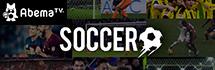 bnr_soccer.jpg