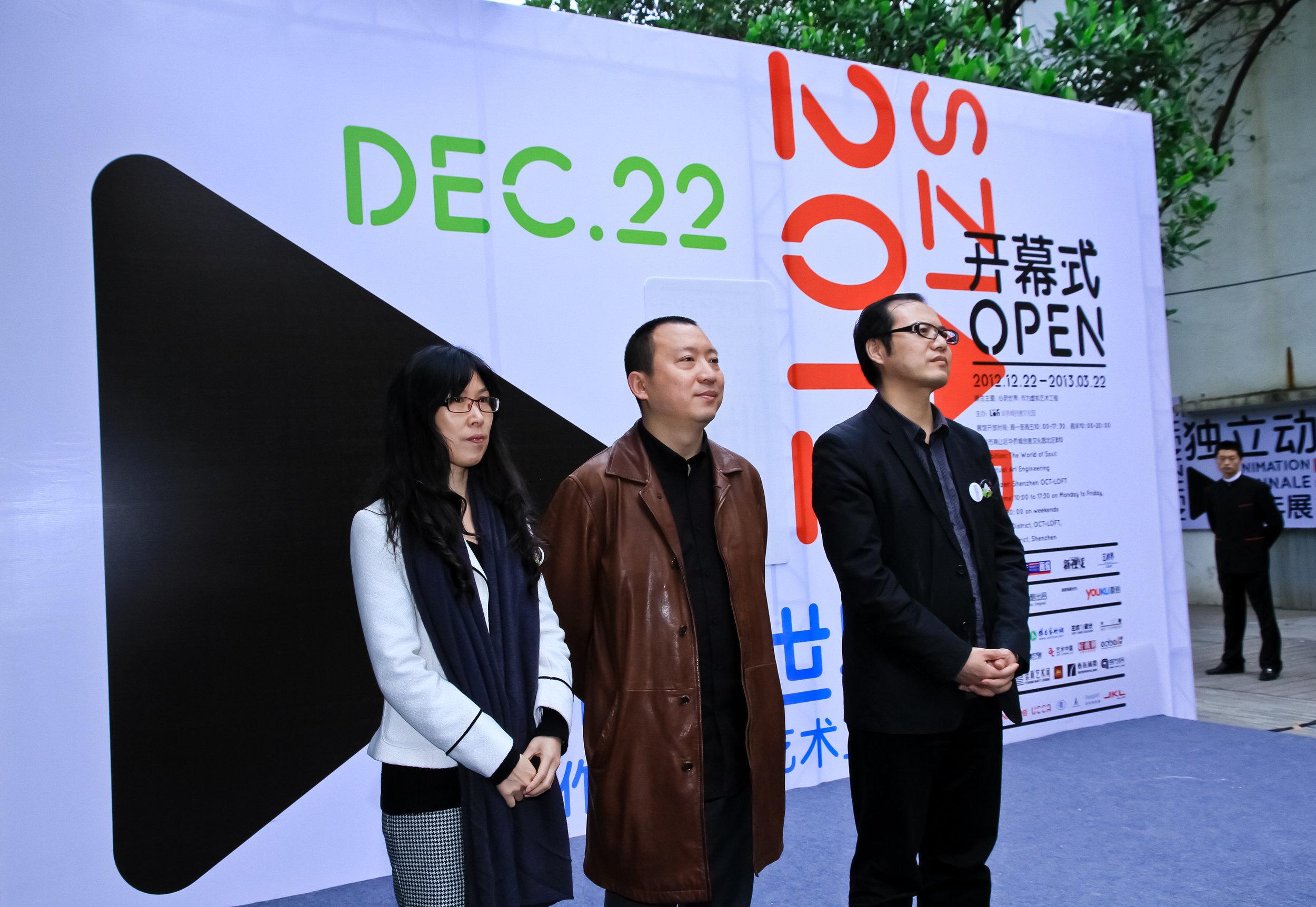 20121222首届深圳独立动画双年展06 欧阳勇 摄影.jpg