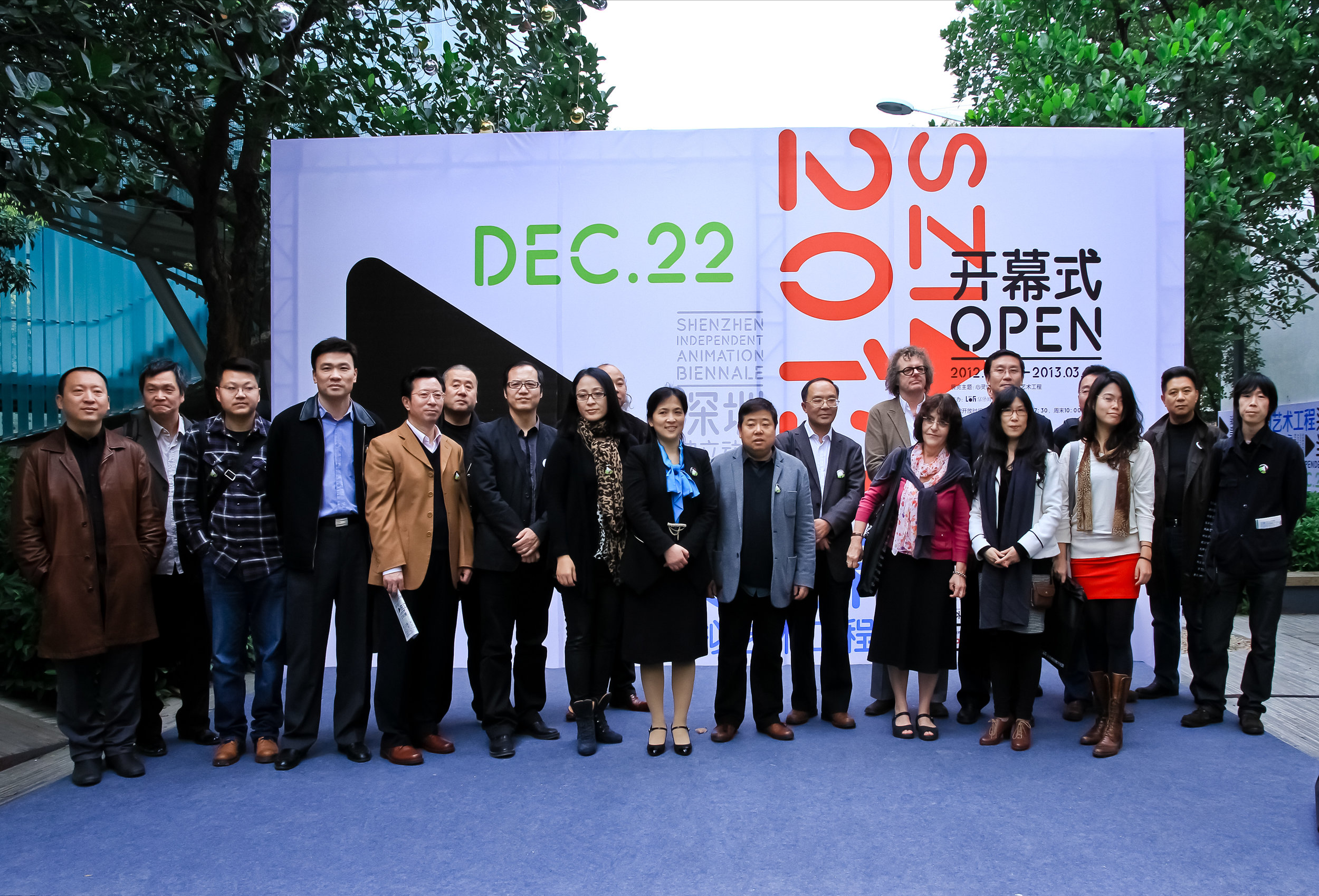 20121222首届深圳独立动画双年展15 欧阳勇 摄影.jpg