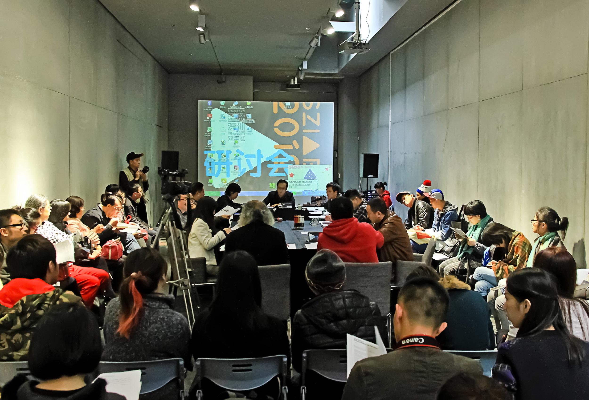 20121222首届深圳独立动画双年展26 欧阳勇 摄影.jpg
