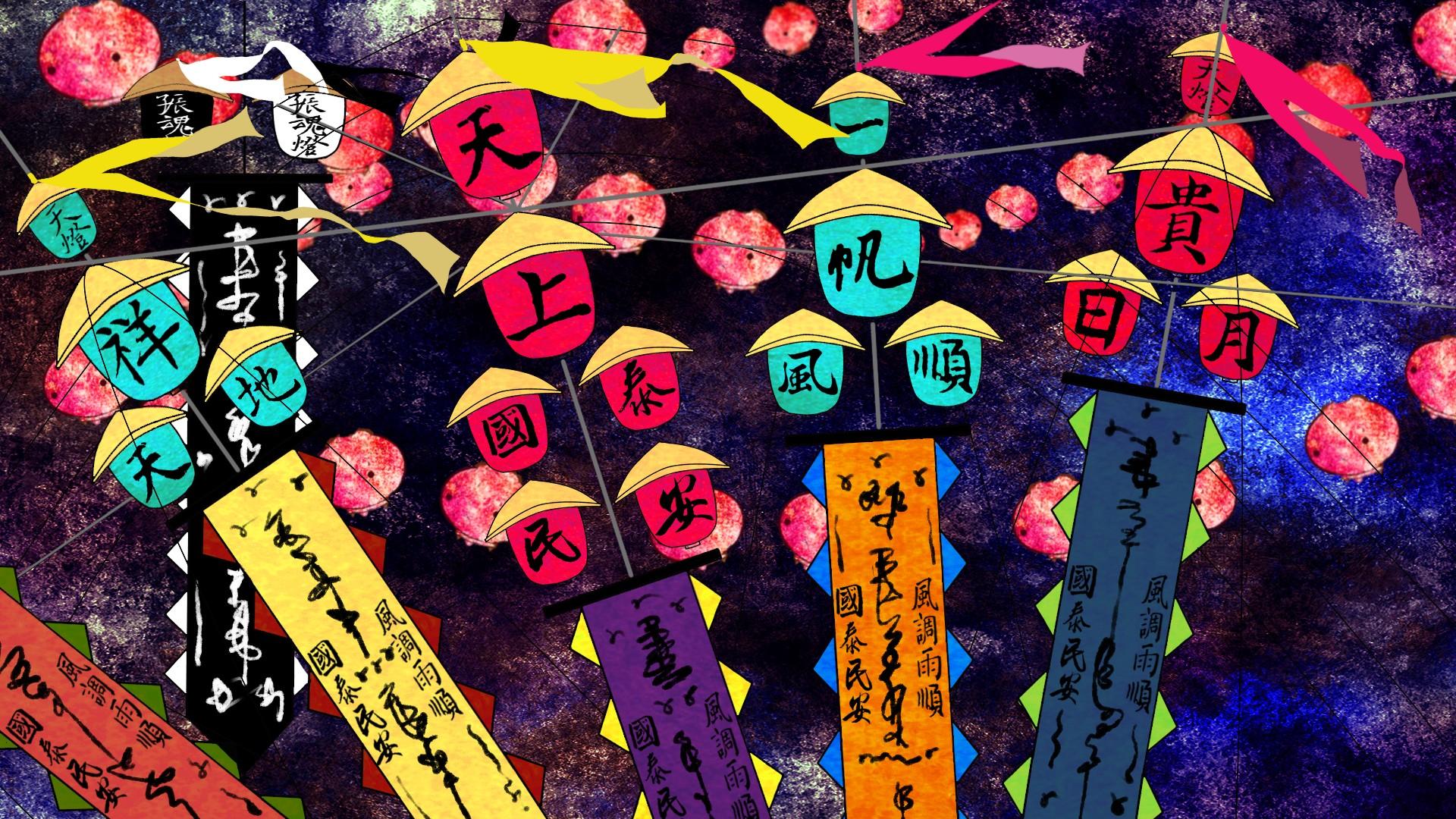 - 作品名称:《作醮》导演:郑孔训制片:郑孔训国家/地区:中国创作时间:2013-2014 编剧:郑孔训美术:郑孔训音乐:郑孔训,洪敏懿片长:2分16秒Title: The Temple Affair Director: Zheng Kongxun Producer(s): Zheng Kongxun Country/Area: China Year of Production: 2013-2014 Screenplay: Zheng Kongxun Design: Zheng KongxunMusic: Zheng Kongxun, Hong Minyi Length: 2 mins 16 sec作品介绍这是一部叙述台湾庙会过程的动画短片 , 通过热闹的音乐和绚丽的画面来表现各种庙会中的人物以及习俗。Synopsis This short film is talk about the temple fair of Taiwan, using lively music and colorful scenes to show all kinds of role and custom.