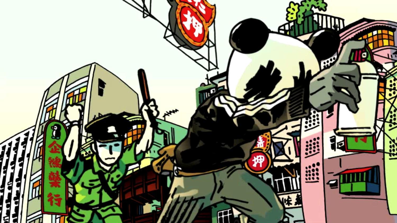 - 作品名称:《疯狂熊猫人》导演:罗文乐、江康泉国家/地区:香港创作时间:2013 片长:3分02秒Title: The Crazy PandamanDirector: Law Man-lok, Kong Khong- changCountry/Area: Hong KongYear of Production: 2013Length: 3 mins 2 secs作品介绍昔日的街道上,穿插着拾纸皮婆婆,蛊惑老板,劳气妈妈,熊猫人的传说。小社区里的儿时回忆,是幻想还是现实?长大后已不可追,我们且让主人翁娓娓道来。Synopsis In the old days, the streets were full of different kinds of people .There were granny who picking up cardboard,tricky boss,pushy mother ,and also the legend of Pandaman.Are these childhood recollections from a little neighbourhood a figment of the imagination –or reality? We would never known,Let us listen to the story that the main character spell out gradually.