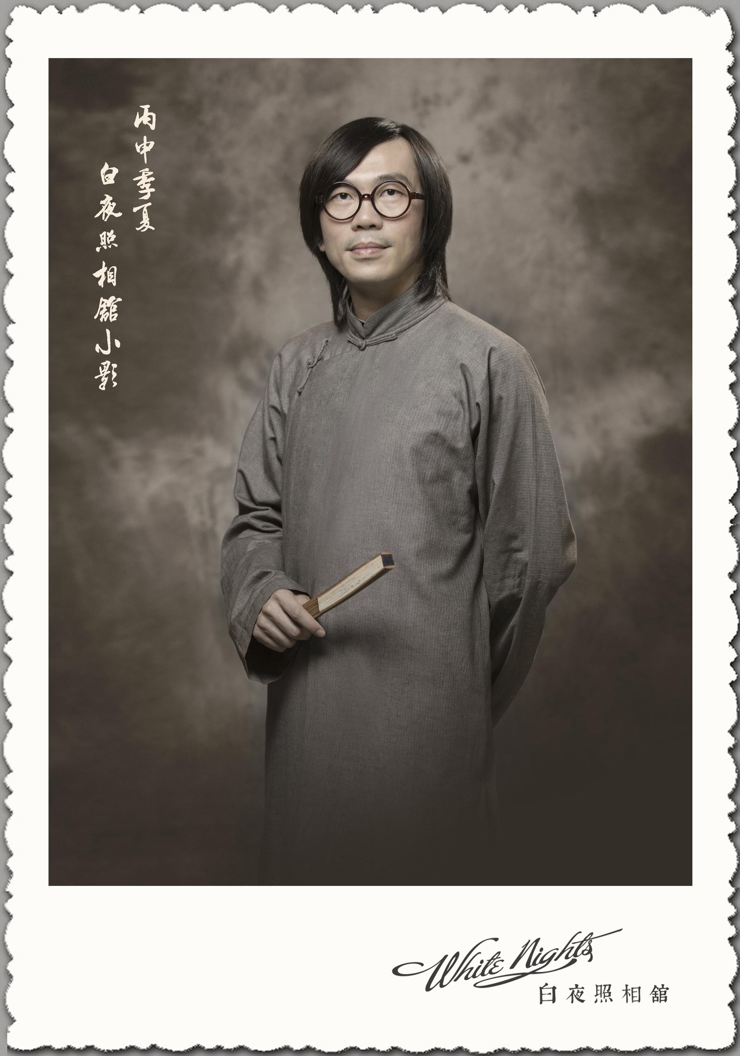 Han Fei韩飞 -