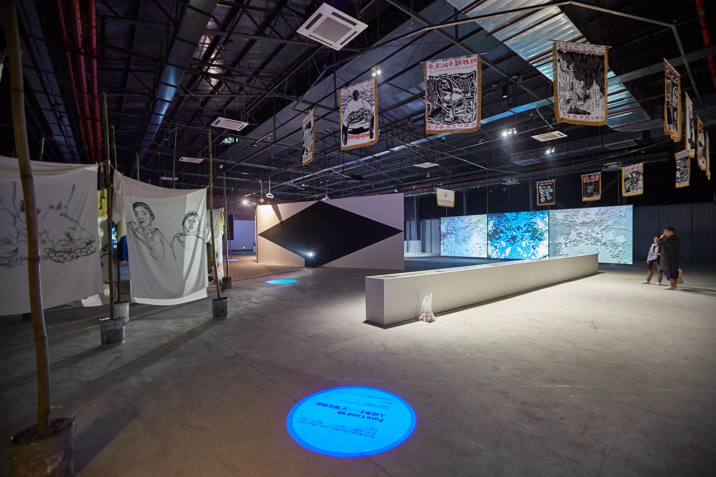 展览 - Exhibition