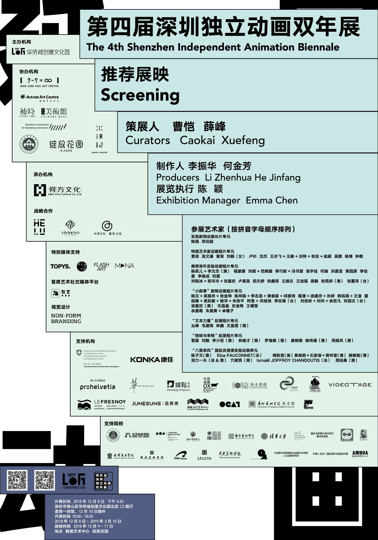 推荐展映(转曲)-1121.jpg